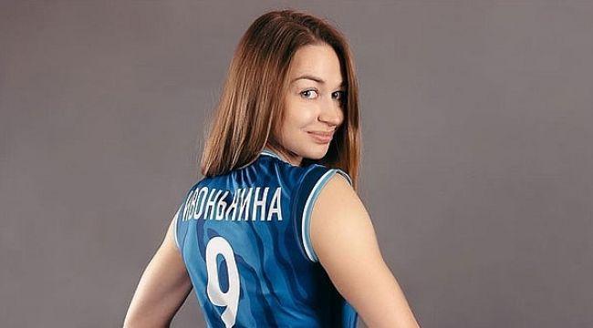 Maria Ivonkina, Kahramankazan'da